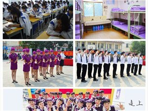 徐州博通职业学校高、地铁专业,拿文凭丨包分配