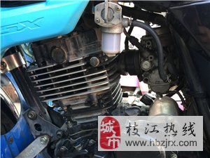 出售九成新QS125-3H铃木摩托车