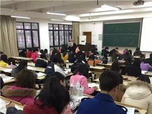 Re:六合开奖人力资源培训2016年秋季班报名快截止