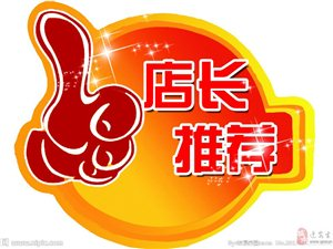 低价出售刘季庄商铺四层800平米