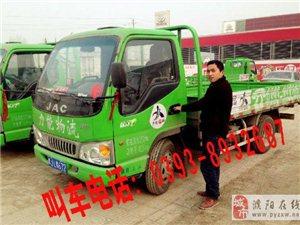 大小货车出租拉货搬家物流(带司机)