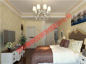 豫錦園裝飾信陽分公司 專業設計、施工團隊