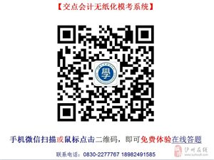 四川省2016年3月-12月均有组织会计证考试!