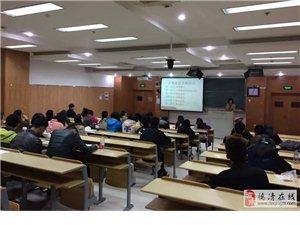 Re:六合开奖官网人力资源培训,零基础教学不过免费重学!