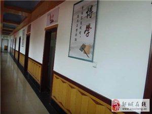 鄒城博通教育,成人英語、日韓語輔導 出國游工作商用