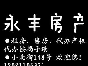 上林西江12楼套2精装家具家电空调1.8万/年