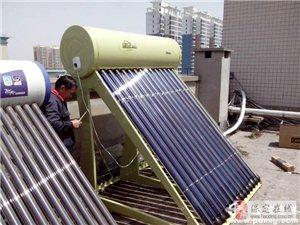 全保定太陽能維修