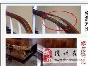 承接:修复 红木家具 以及 门口 木扶手 木板