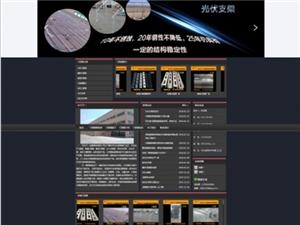 专业网站建设,百度排名推广 文安县康启网络有限公司