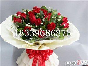 情 人 节 鲜 花 预 定