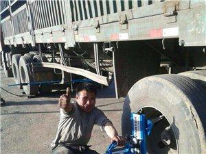 专业的卡客车四轮定位设备生产厂家