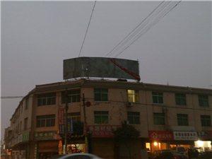 南興鎮紅綠燈的口50平米大型廣告位招租