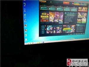 离职处理一些电子产品《航空港区中牟县张庄镇勤安家电