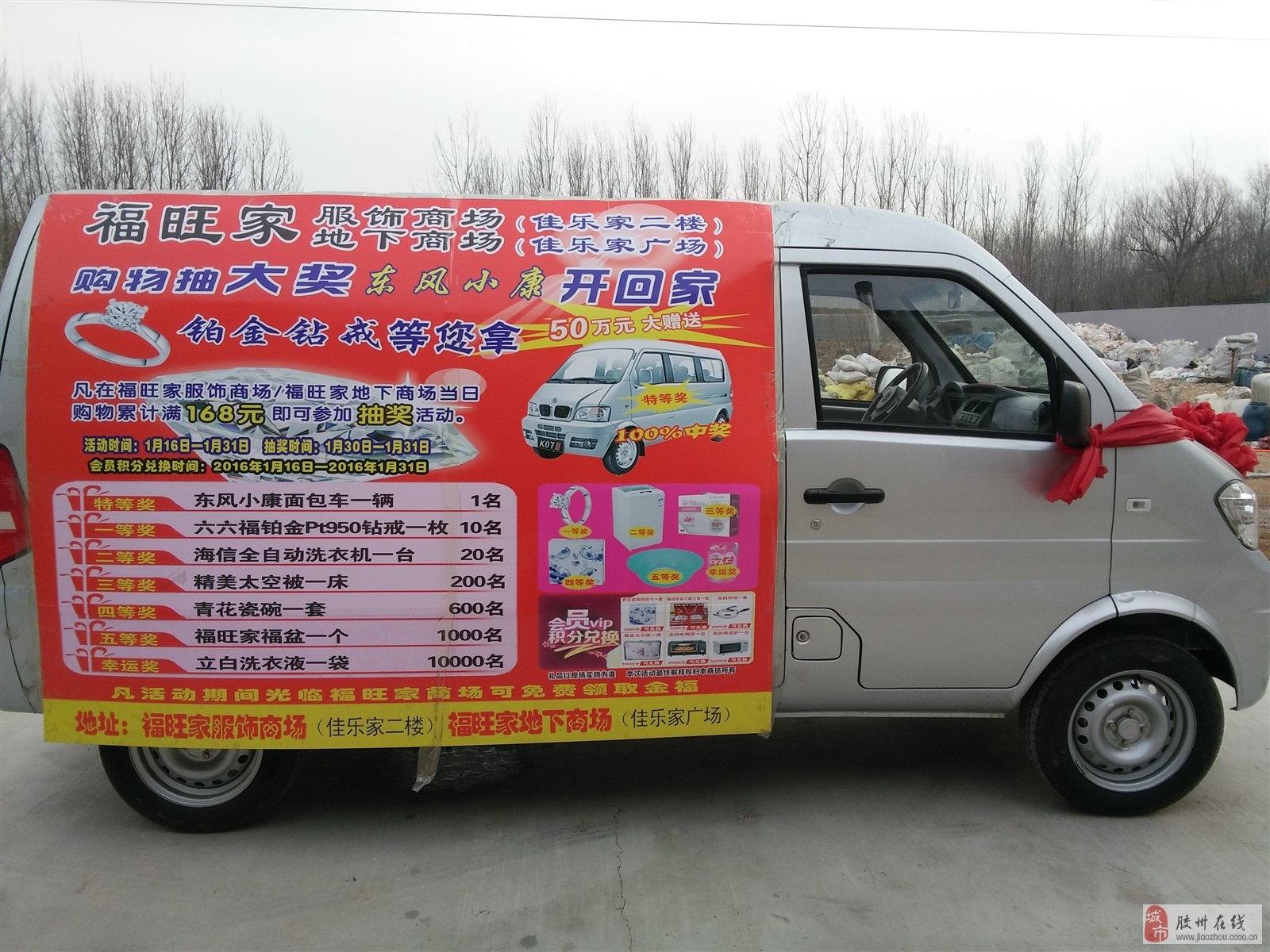 出售新车东风小康k07s
