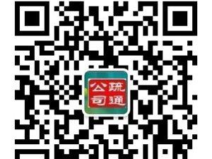 惠州惠城区清理化粪池价格标准8595358