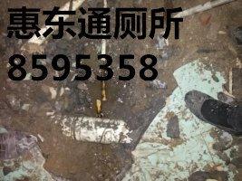 惠州疏通下水道8595358快速疏通马桶独门绝活