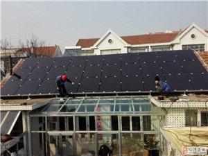 专业安装汉能薄膜家庭分布式光伏发电