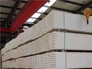 轻质隔墙板!轻质、环保、隔音、保温、防火、防潮!