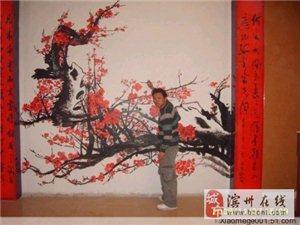滨州手绘墙招收学徒,学会为止