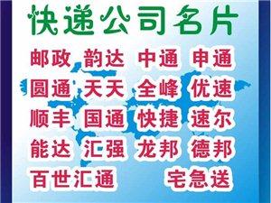 西安名片彩頁不干膠印刷