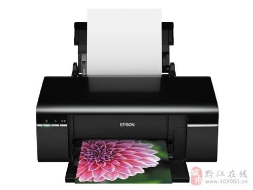 转让喷墨打印机、索尼投影仪、指纹考勤机、照片过塑机