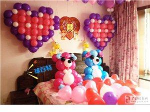 气球装饰,气球婚礼,气球婚房设计