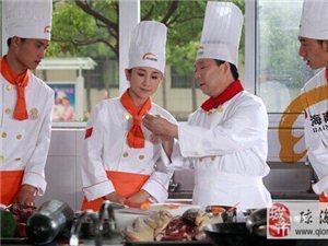 海南专业烹饪培训学校
