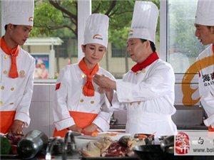 海南專業烹飪培訓學校