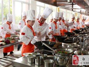 學廚師哪個學校好