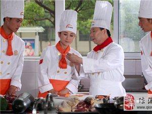 学厨师哪个学校好