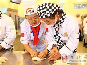 西點蛋糕培訓學校-海南新東方烹飪學校
