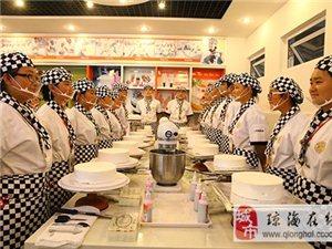 西点蛋糕培训学校-海南新东方烹饪学校