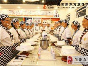 面包制作培训就找海南新东方烹饪学校