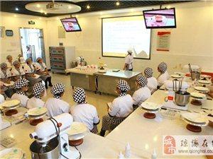 海南新东方烹饪学校西点培训经典西点专业(二年制)