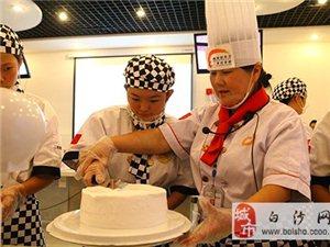 海南新東方烹飪學校西點培訓經典西點專業(二年制)