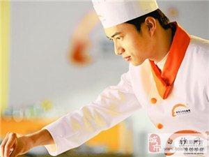 廚師培訓海南新東方烹飪學校大廚精英專業