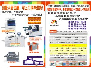 承接各类印刷  丝网版印花等