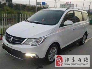 9千元售宝骏730商务型车
