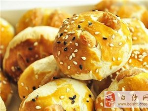 面包制作培訓就找海南新東方烹飪學校
