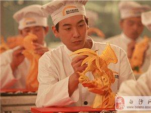食品雕刻培訓學校就找海南新東方烹飪學校