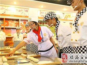 西点培训海南新东方烹饪学校西点精英专业