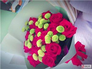 免費配送鮮花