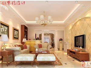 灵宝4A装修设计公司承接家庭室内装修与设计