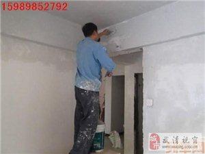 武清墻面粉刷公司天津武清粉刷公司武清石材結晶公司