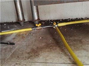 白城上门配送液化气,安装液化气泄漏报警器,各种炉具