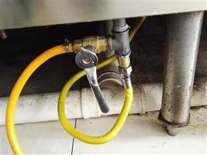 白城燃气具专卖,报警器专卖,管线安装维护!