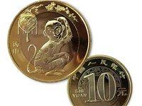 2016猴年流通纪念币(单枚)