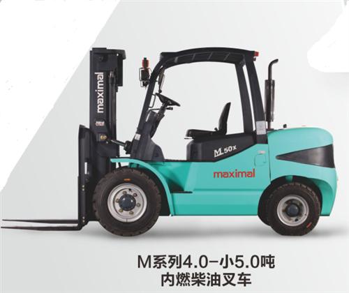 青州銀橋2月叉車大促銷,歡迎前來選購