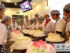 海口西點技術培訓學校海南新東方烹飪學校西點精英專業