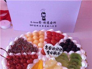 美味而特色的生日、婚慶升學喬遷慶典、DIY蛋糕